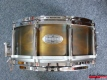 Pearl Free Floating 30th Anniversary Snaredrum (3303)